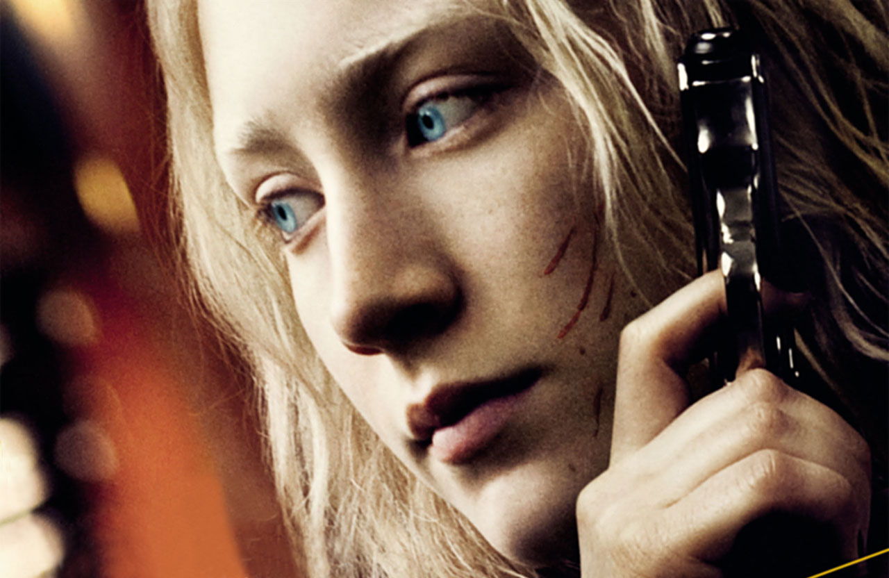 Ханна. ідеальна зброя