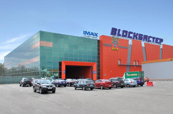 Imax у києві став першим кінотеатром