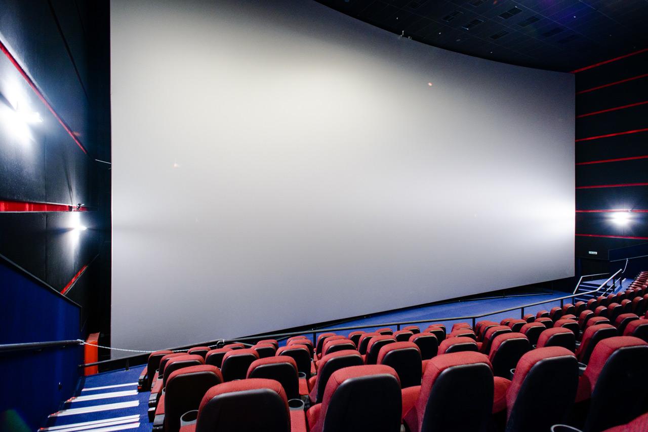 Реклама перед фільмом і трейлери