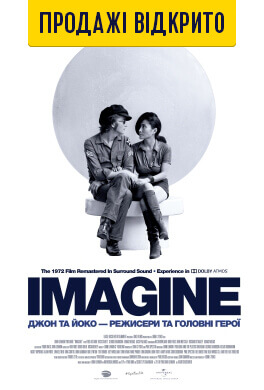 Imagine: John and Yoko
