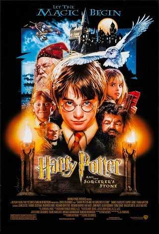 Harry Potter and the Sorcerer's Stone (на языке оригинала)