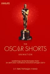 Oscar Shorts 2019. Animation