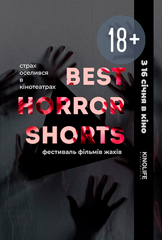 Best Horror Shorts 2019