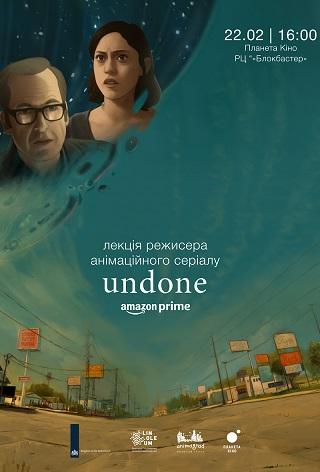 Лекция Хиско Халсинга «Cоздание успешного анимационного сериала Undone для Amazon Prime»