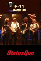 Status Quo - Live At Wembley Arena