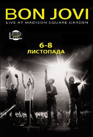 Bon Jovi. Live at Madison Square Garden (на языке оригинала)